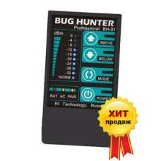 223-02 Bughunter Professional Bh-01