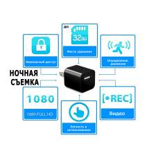 294-01 1080P 32GB HD SPY DVR Мини камера USB переходинк